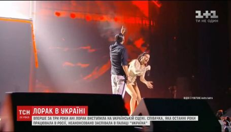 """Впервые за 3 года Ани Лорак спела в Киевском дворце """"Украина"""""""