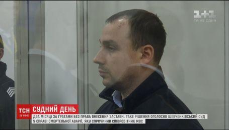 Суд избрал меру пресечения сотруднику МВД, который совершил смертельную аварию накануне