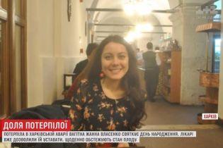 Пострадавшая в ДТП в Харькове беременная женщина посмотрела видео, на котором ее сбил Lexus