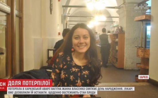 Пострадавшая в харьковском ДТП после получения 100 тыс. грн отказались от претензий к Зайцевой