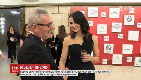 Лучшим украинским дизайнерам вручили награды в области моды
