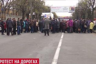 Три года без зарплаты: в Николаеве судостроители в отчаянии перекрыли трассу