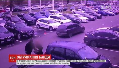 Поліція затримала громадян Грузії, яких підозрюють у скоєнні жорстоких 10 злочинів
