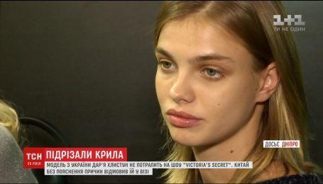 Першій українській моделі Victoria's Secret відмовили у візі до Китаю, де відбудеться шоу