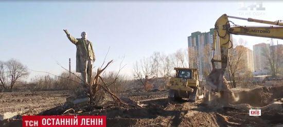 Заховався від декомунізації в кущах: у столиці виявили останній пам'ятник Леніну