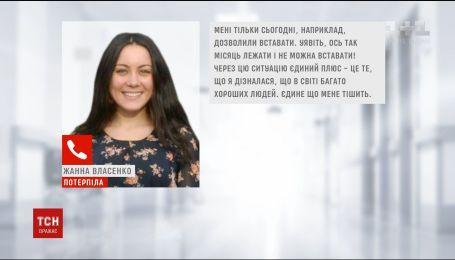 Беременной, пострадавшей в ДТП в Харькове, показали видео аварии