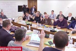 Нові заяви Соломатіної та спроба відставки Соболєва: у Раді гучно провалилося засідання антикорупційного комітету