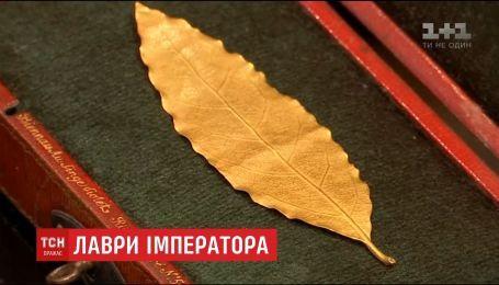 Золотой лавровый лист из короны Наполеона Бонапарта ищет нового хозяина