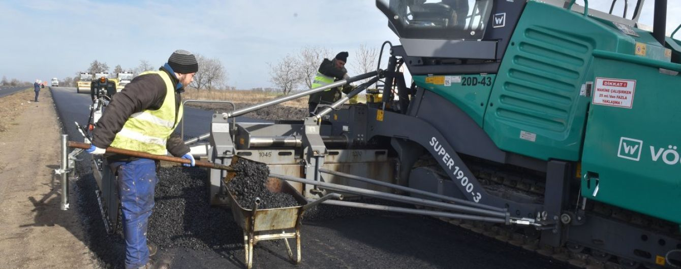 """В """"Укравтодоре"""" прокомментировали попадание украинских дорог в худшие в мире"""