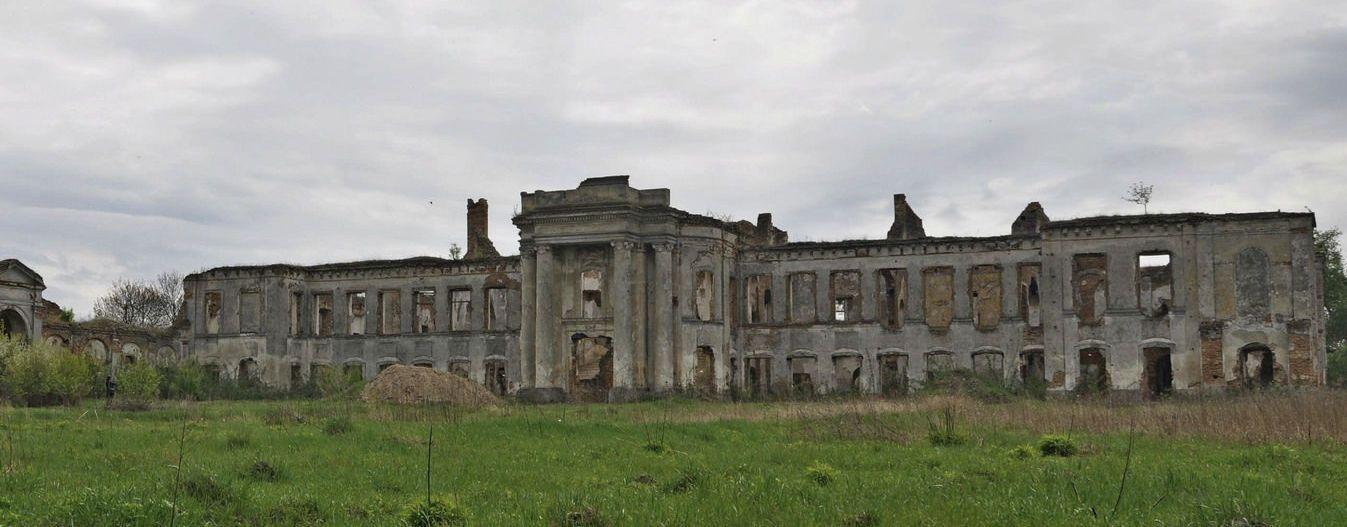 Палац Санґушків, місто Ізяслав