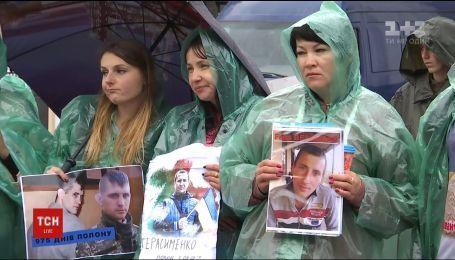 Родичі полонених військових досі надіються повернути до дому своїх близьких