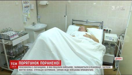В Днепре спасли пенсионерку из Луганщины, которая получила пулю в живот в зоне АТО