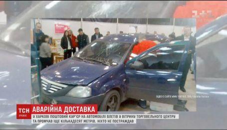 В Харькове мужчина на авто протаранил торговый центр и проехал помещения несколько десятков метров