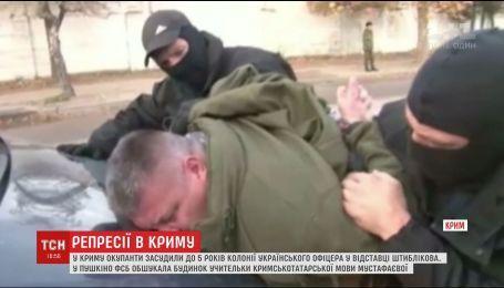 В Крыму продолжается террор обысками и обстрелами крымских татар