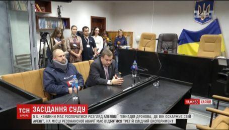 У Харкові суд розглядає апеляцію учасника харківської ДТП Дронова