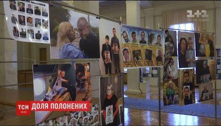 Украинцы хотят вернуть домой военных из плена боевиков до Нового года