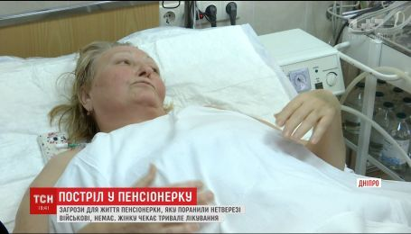 На Луганщине двое неадекватных бойцов ранили летнюю женщину