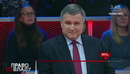 Аваков пригласил журналистку ТСН осмотреть его жилищные условия