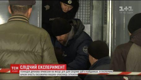 ДТП в Харькове: следователи провели третий эксперимент с участием водителя Touareg