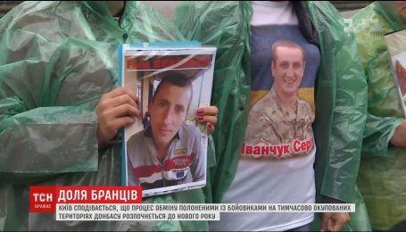 Гращенко повідомила про постійне збільшення кількості бранців