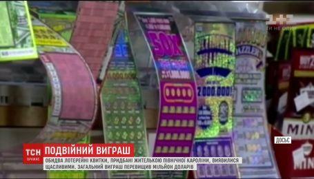 Американка витягла два виграшні лотерейні квитки за один день