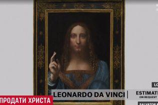Художественный рекорд: картина Да Винчи продана за почти полмиллиарда долларов