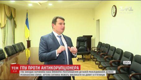 ГПУ может вызвать на допрос директора НАБУ