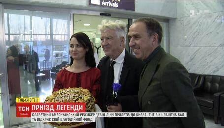 Культовый американский режиссер Дэвид Линч прилетел в Киев