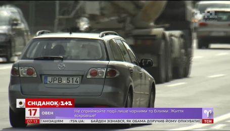 Владельцев евроавто обяжут регистрировать машины в течение 10 дней с момента ввоза