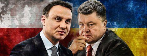 Украина — Польша: краковская повестка дня