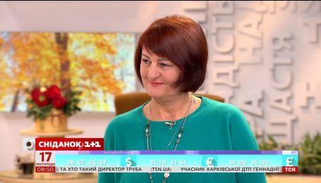 Город или пригород: риэлтор рассказала, где ищут жилье украинцы