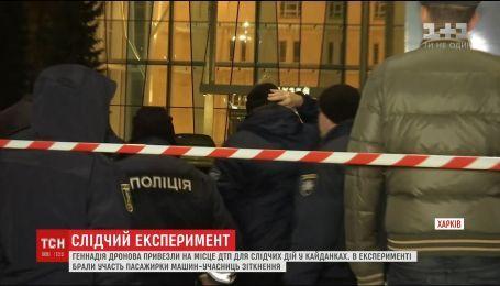 Второй участник ДТП в Харькове объявил голодовку в знак протеста против решения Апелляционного суда