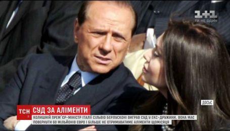 Суд зобов'язав екс дружину колишнього прем'єра Італії повернути 60 мільйонів євро аліментів