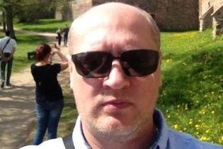 Шаройко уволился из Главного управления разведки по состоянию здоровья