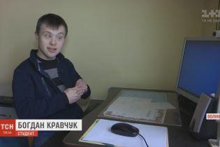 Первый в Украине студент с синдромом Дауна решил разрушить социальные стереотипы
