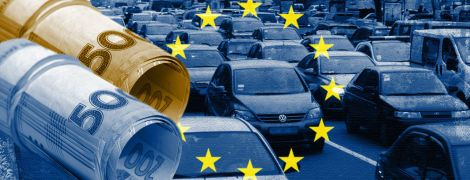 "Авто на ""евробляхах"": реальная цена риска"