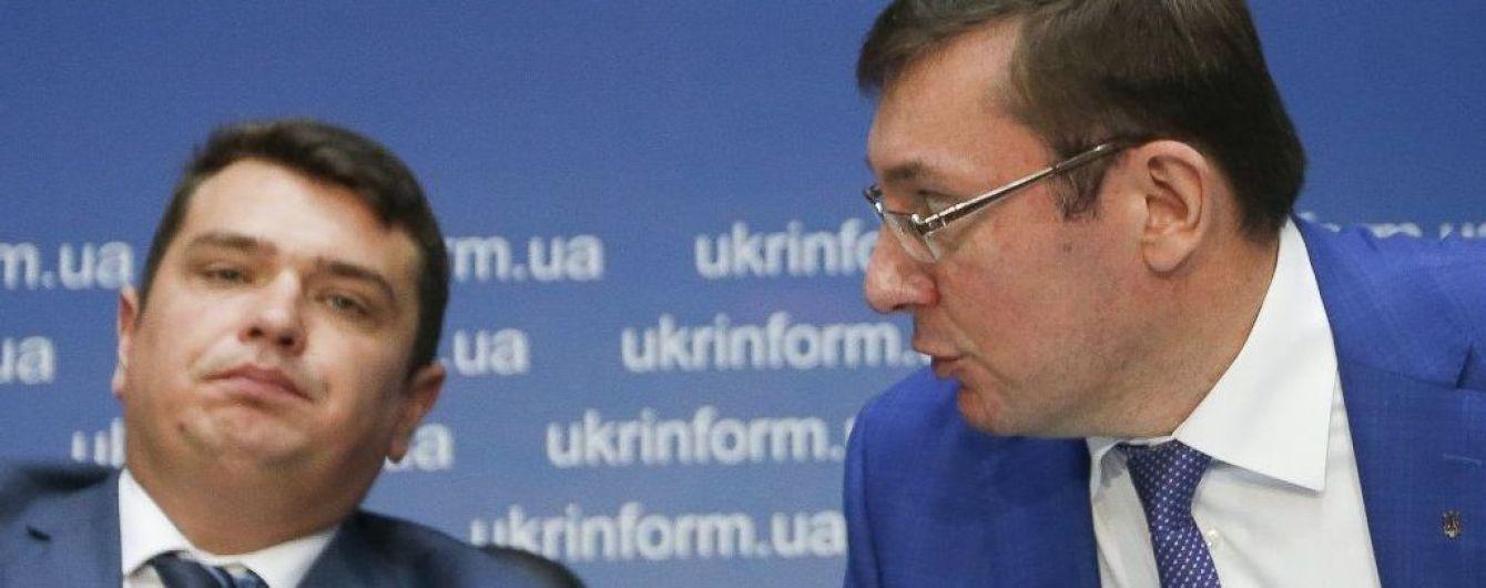 """Луценко """"вкусно"""" раскритиковал Сытника и дал свои предложения, как уладить конфликт"""
