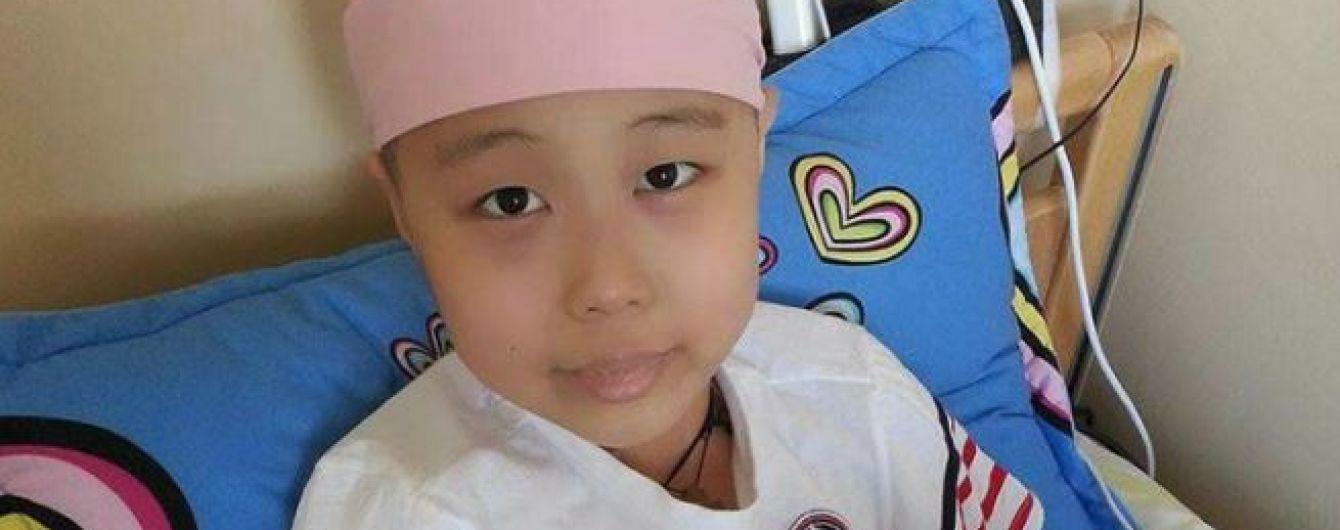 Тисячі доларів потрібні на порятунок життя Дмитра