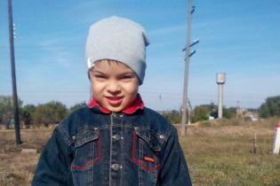 Семья Гордиенко просит помочь вылечить сына Сашу