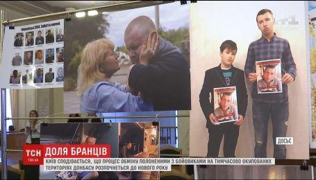 80 українських бранців можуть найближчим часом повернутися з полону бойовиків