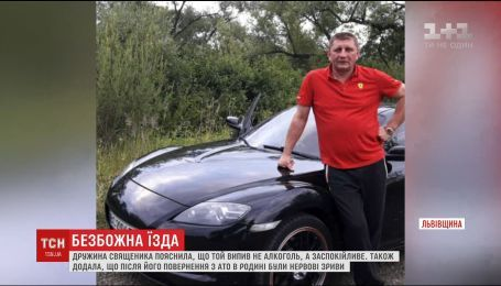 Священник со Львовщины дважды за год садился за руль под хмельком