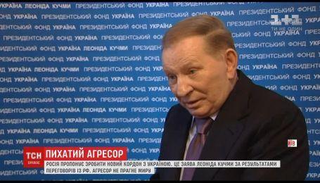 Леонід Кучма заявив, що Росія пропонує зробити новий кордон з Україною