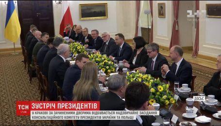 Всі розбіжності між Польщею та Україною можна розв'язати одним жестом, - Ващиковський