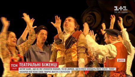 Изгнанный из России известный артист покажет спектакль на днепровской сцене