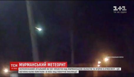 Россиян напугал огненный шар, что пролетел в небе над Мурманском