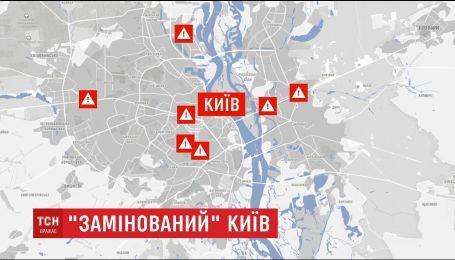 В столице неизвестный сообщил о масштабном заминировании людных мест