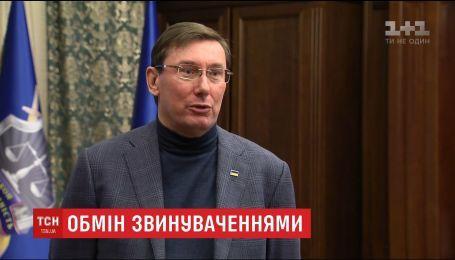 НАБУ ответило Генпрокуратуре на открытие дела против Сытника
