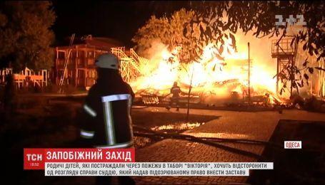 """Суд в Одессе отпустил под залог директора лагеря """"Виктория"""", в котором погибли дети"""