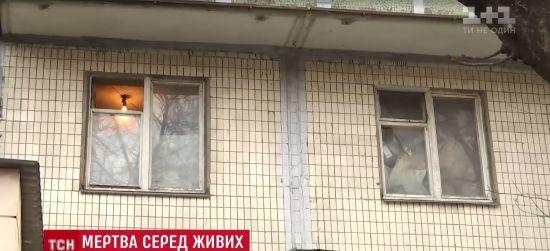 У Києві жінка з дитиною близько місяця жила у квартирі з трупом померлої матері