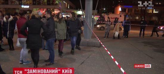 12 фейкових бомб: киянам зіпсувала плани хвиля псевдомінувань у столиці